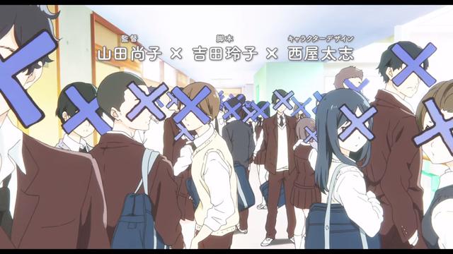 全生徒の顔が「バツ印」で隠れている