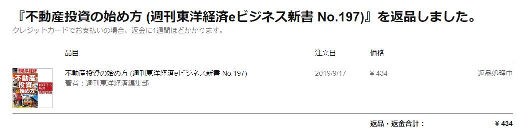 f:id:after-nol:20191116123629p:plain