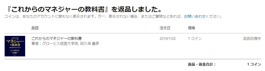 f:id:after-nol:20191116123748p:plain
