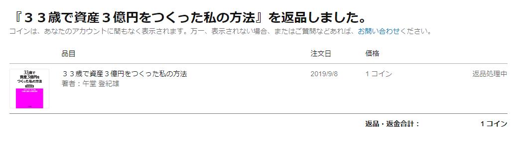 f:id:after-nol:20191116162856p:plain