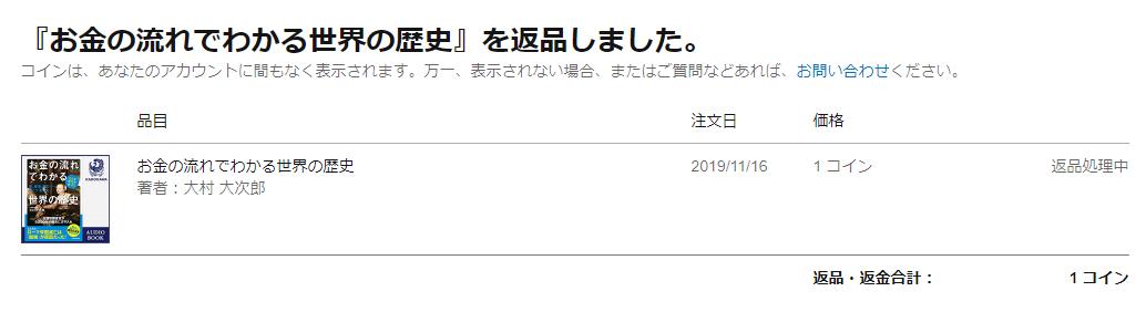 f:id:after-nol:20191116164107p:plain
