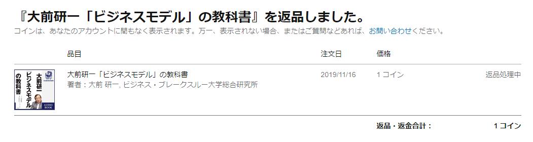 f:id:after-nol:20191116164335p:plain