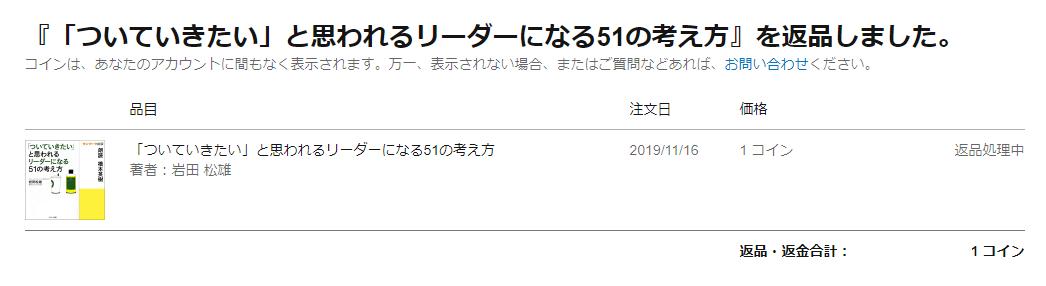 f:id:after-nol:20191116164632p:plain
