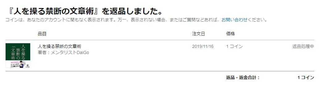 f:id:after-nol:20191116165437p:plain