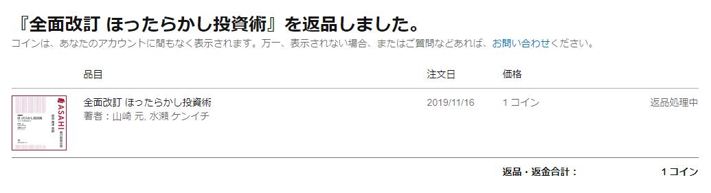 f:id:after-nol:20191116165648p:plain