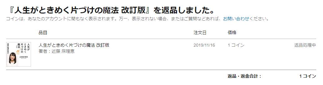 f:id:after-nol:20191116165907p:plain