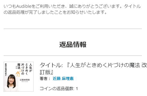 f:id:after-nol:20191116165946p:plain