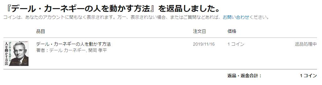 f:id:after-nol:20191116170250p:plain