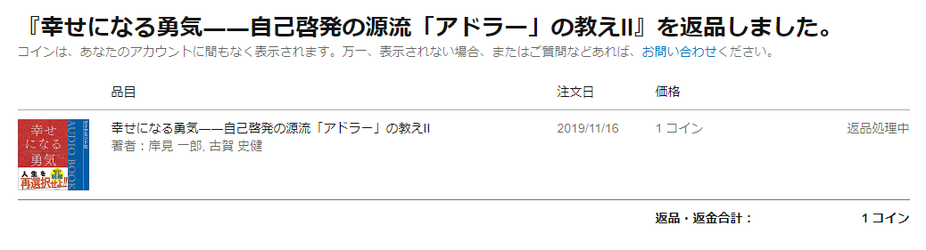 f:id:after-nol:20191116170759p:plain