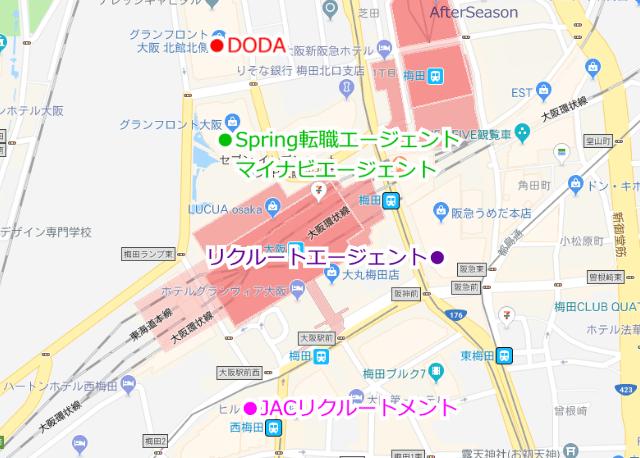 大阪駅周辺の転職エージェント