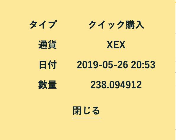 f:id:afuro0307:20190526205851p:plain