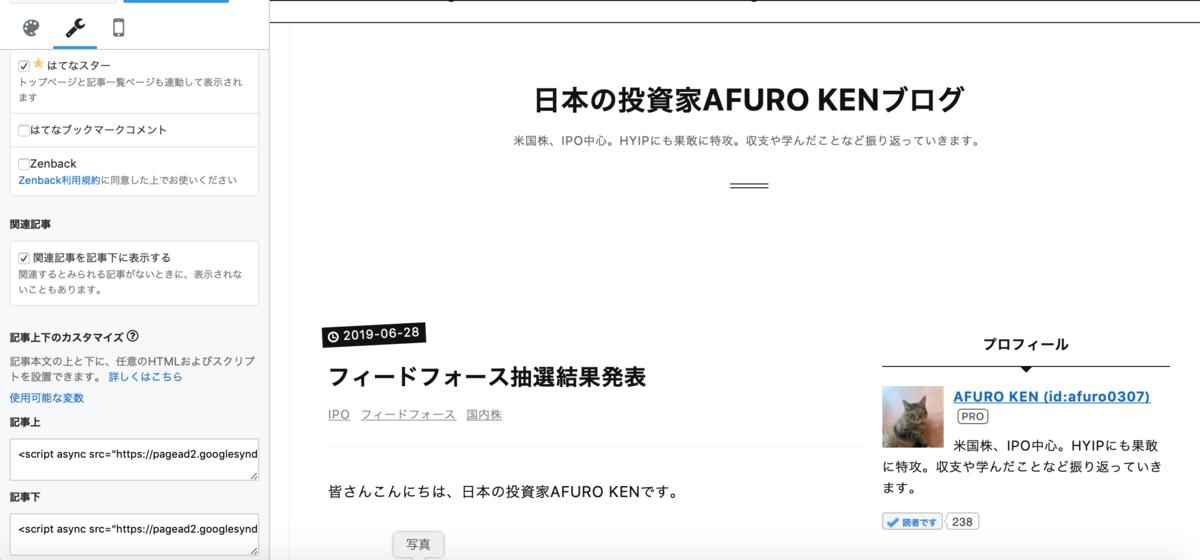 f:id:afuro0307:20190629180028p:plain