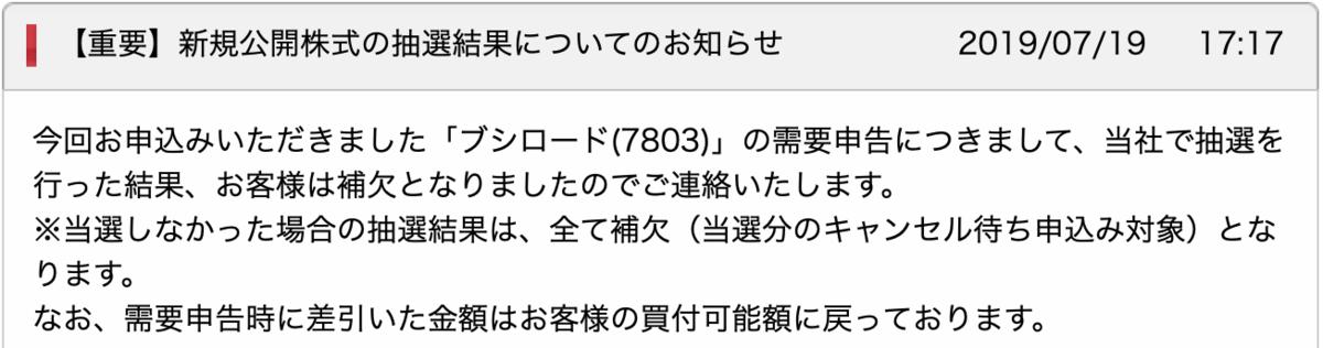 f:id:afuro0307:20190719214012p:plain