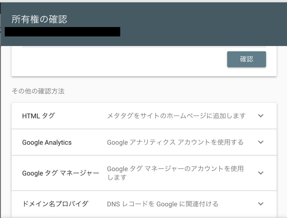 Google Search Console画像