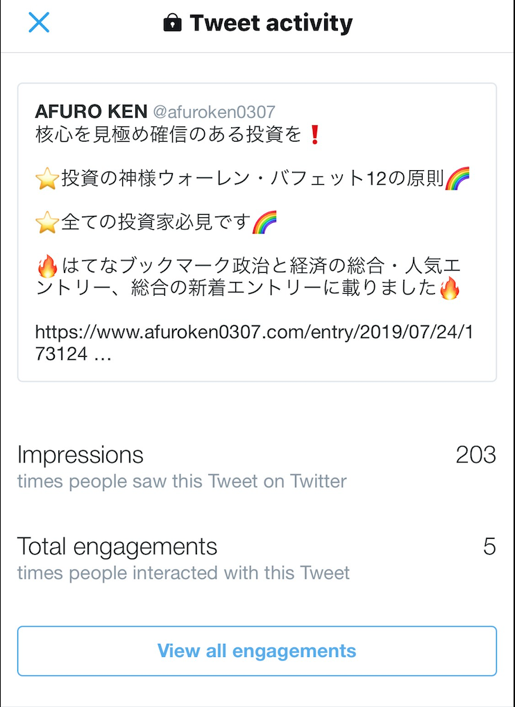 Twitter画像