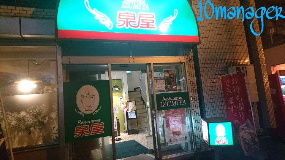 f:id:again-hokkaido-10manager:20210216104730j:plain
