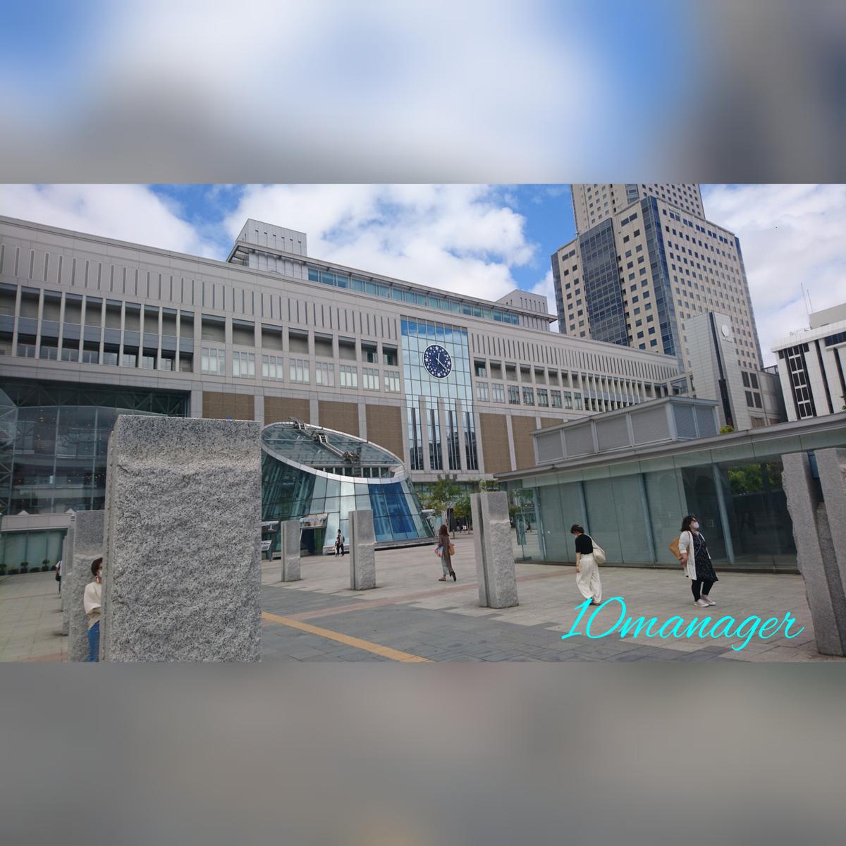 f:id:again-hokkaido-10manager:20210522095857j:plain