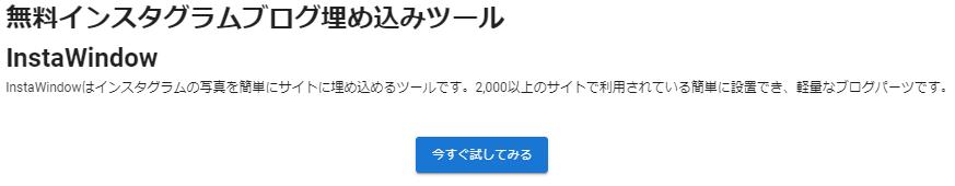 f:id:age46cyai:20201005185239p:plain