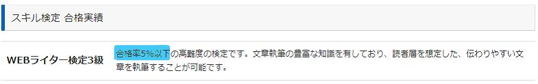 f:id:age46cyai:20201010054700p:plain