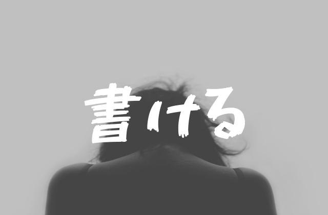 f:id:age46cyai:20201027225227p:plain