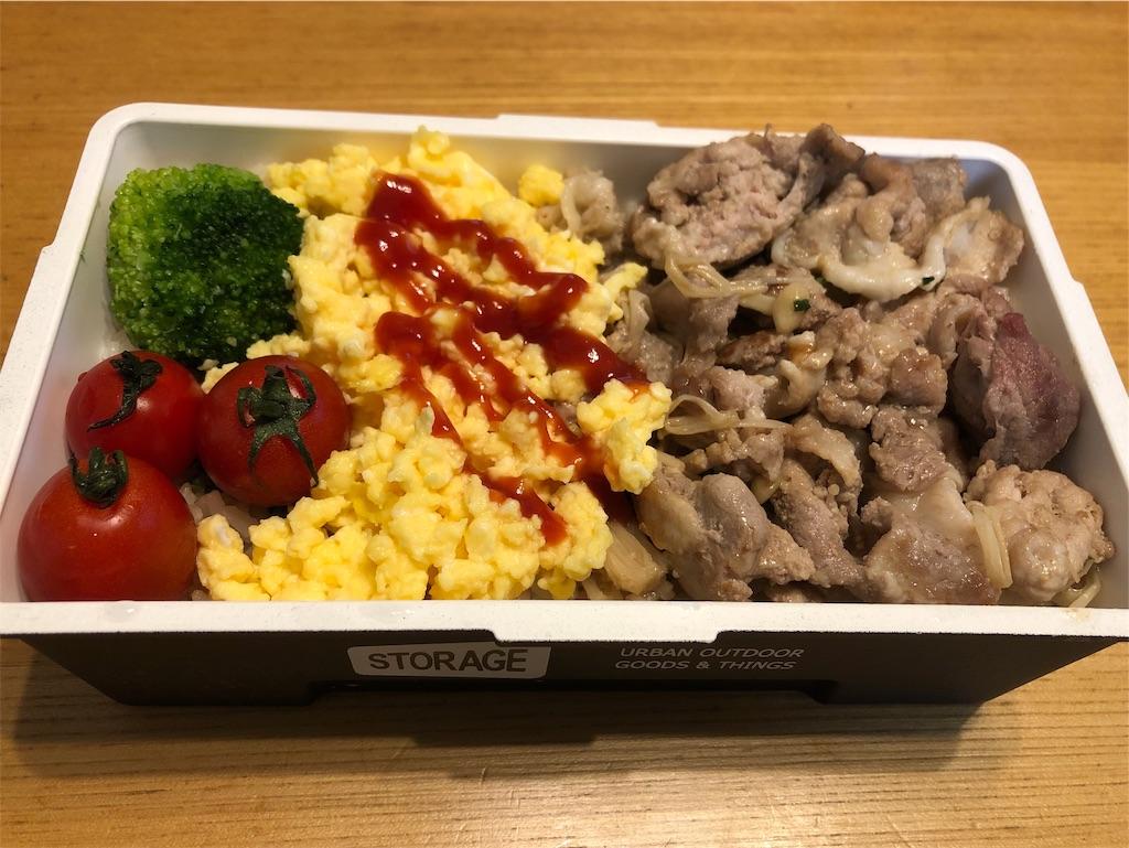 焼き肉、お弁当