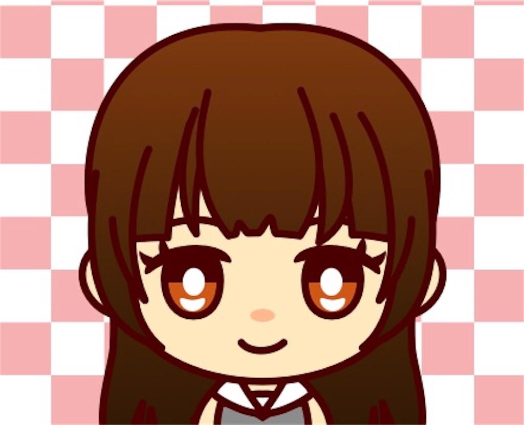 f:id:ageha-bunny0723:20190304085322j:image