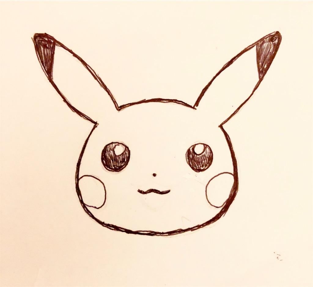 f:id:ageha-bunny0723:20190305193553j:image