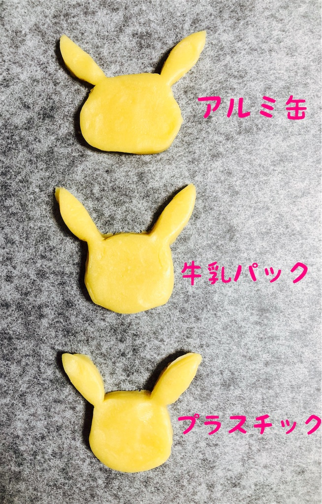 f:id:ageha-bunny0723:20190311212332j:image