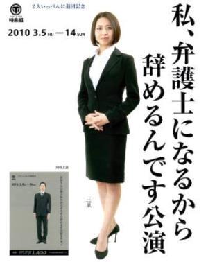 f:id:agentaki007:20170319113746j:plain