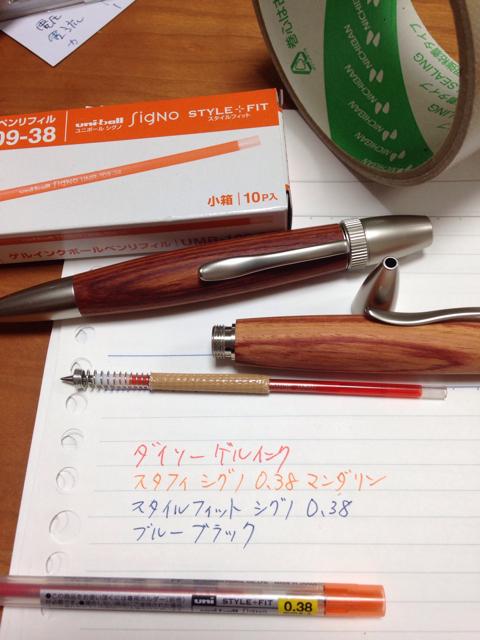 1E1B987C-30F7-4FA5-9C42-A70569C6276D.jpg