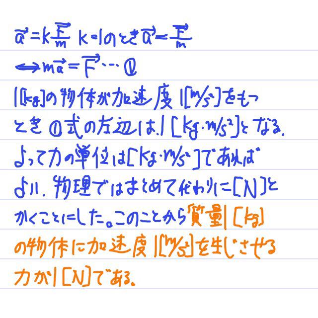 20F38124-0EB6-415D-BE1E-1FF19B91110B.jpg
