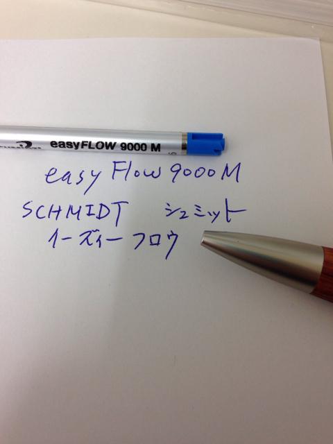 3F65A8FE-5669-4645-9C89-B9EB2F7AFD69.jpg