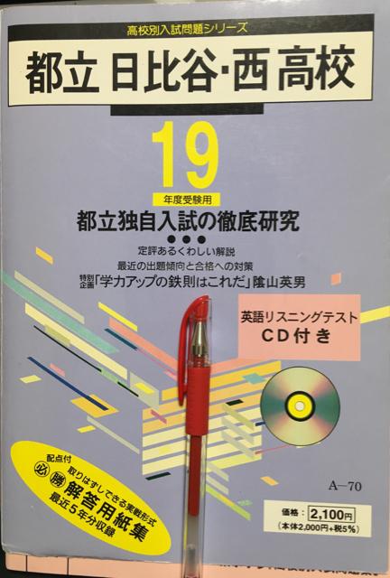 446C7E9A-01BE-434A-BCAC-02C7D1B9EF89.jpg