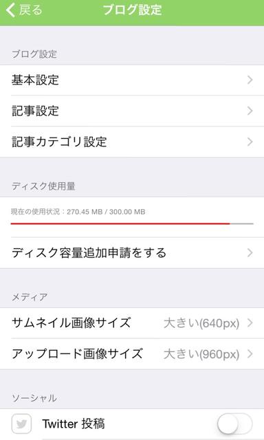 4605C748-1EE4-49A9-B980-01A6CA345236.jpg