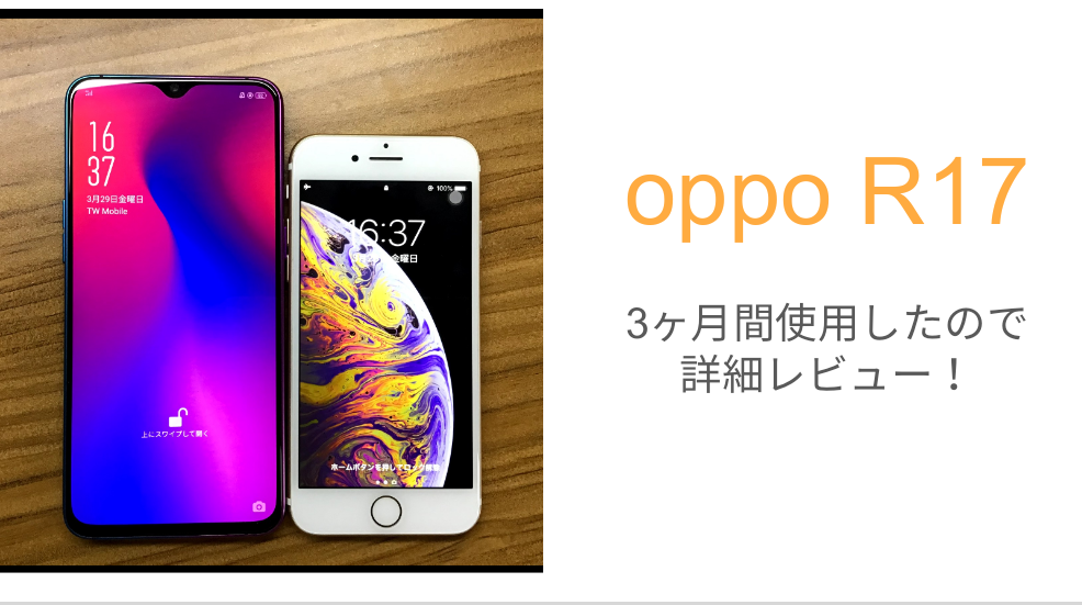 oppo-r17-review