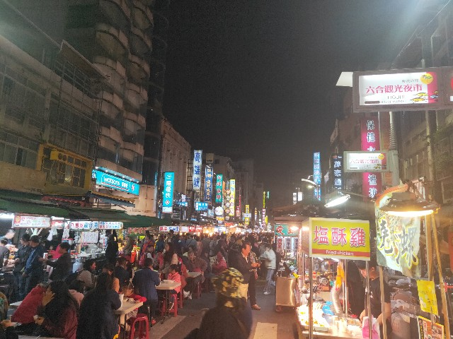 liuhe-night-market