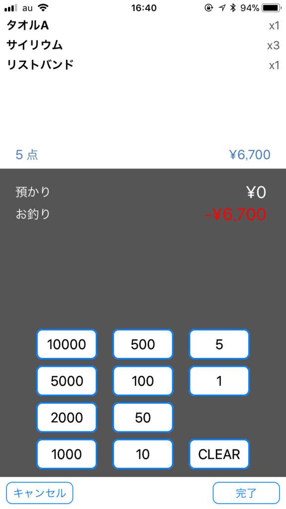 f:id:agete3db:20180329170554p:plain