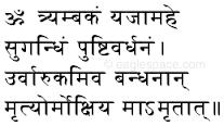 f:id:aghorishakti:20170525114925p:plain