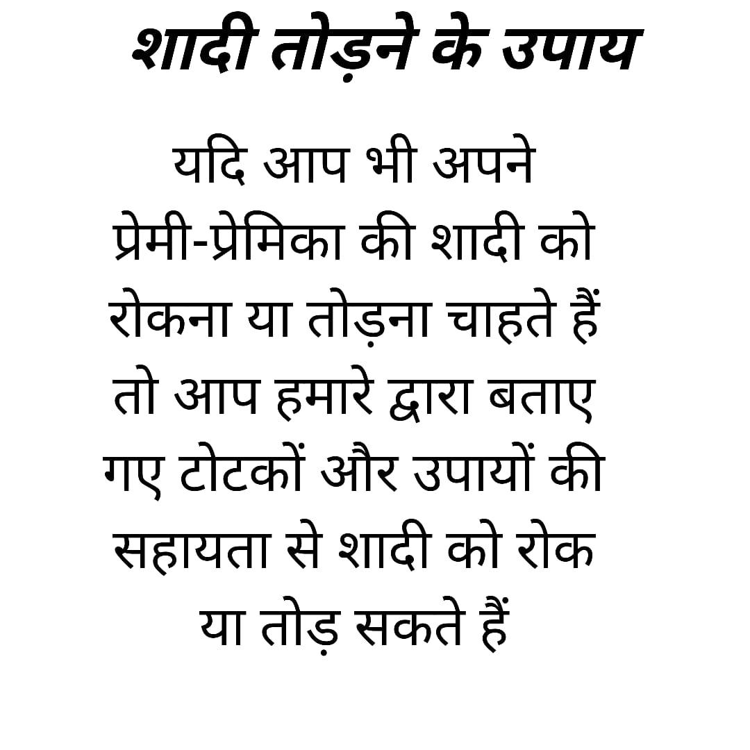 f:id:aghorishakti:20190605191717j:plain
