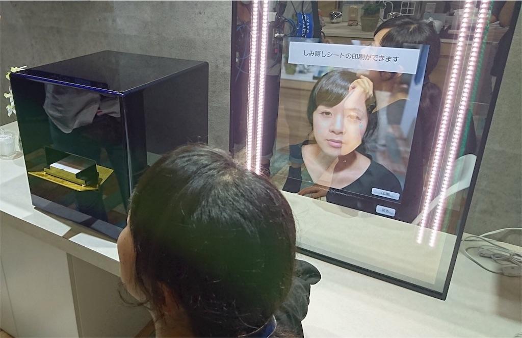 女性を美しくする魔法の鏡!?シミを隠せる「メイクアップシート」とは