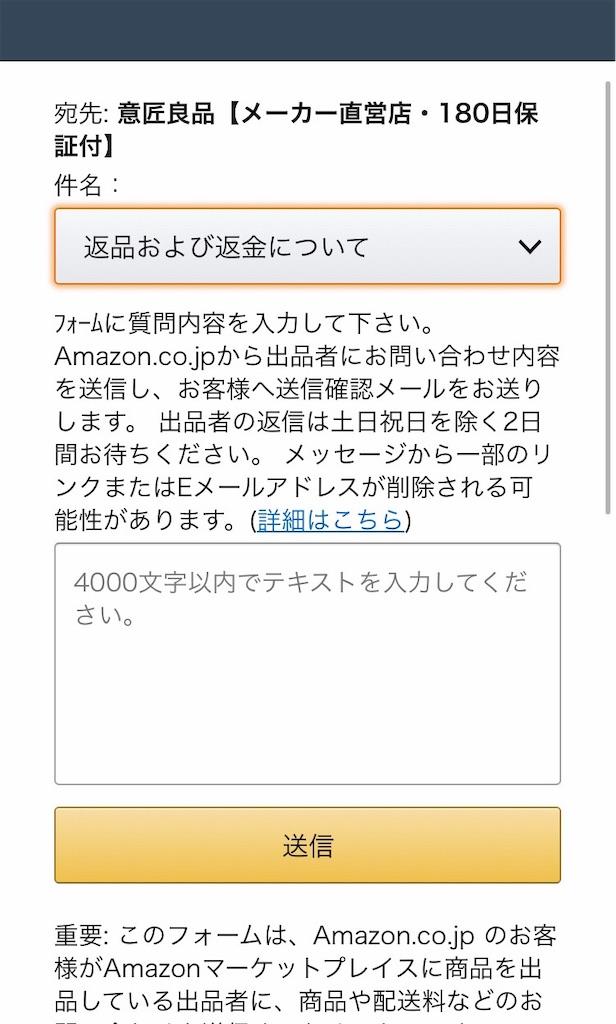 f:id:agoagonunanuna:20200617002156j:plain