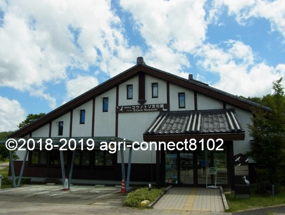 f:id:agri-connect:20190816214834j:plain
