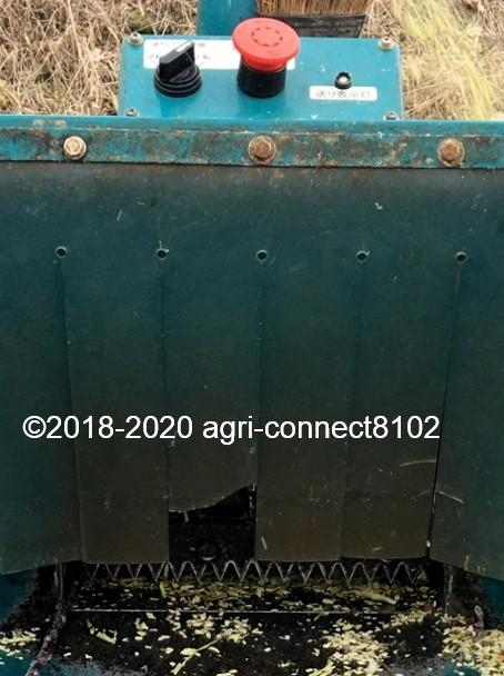 f:id:agri-connect:20200302215900j:plain