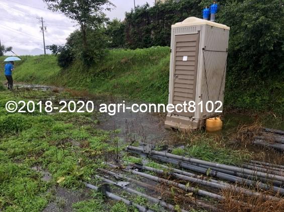 f:id:agri-connect:20200710110107j:plain