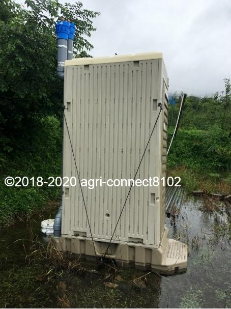 f:id:agri-connect:20200710113056j:plain