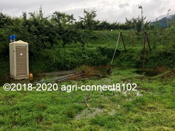 f:id:agri-connect:20200710114245j:plain