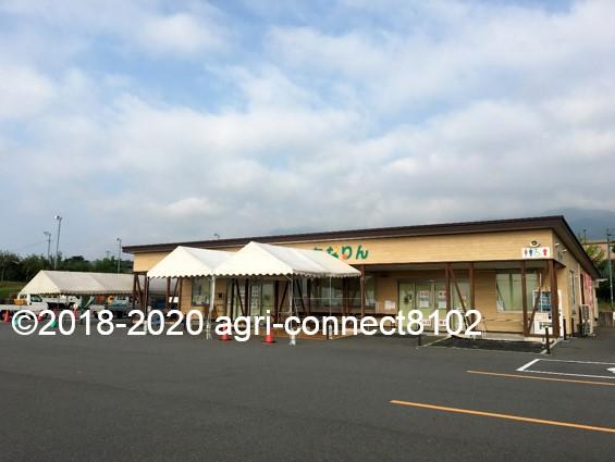 f:id:agri-connect:20200822210250j:plain