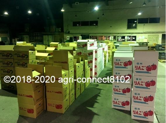 f:id:agri-connect:20200904232519j:plain