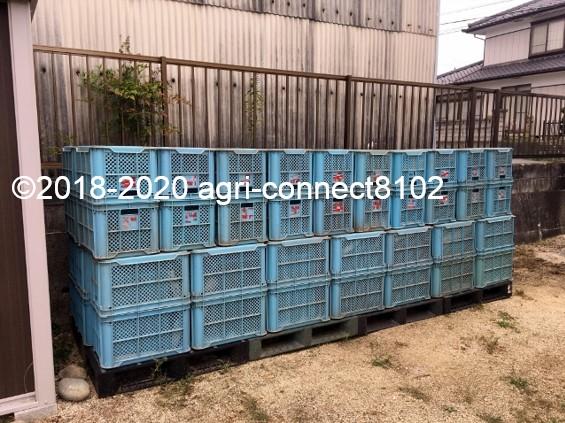 f:id:agri-connect:20201009000431j:plain