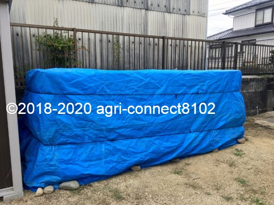 f:id:agri-connect:20201009000434j:plain